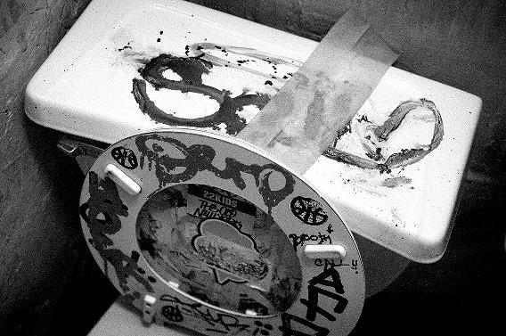 dirty subway toilet