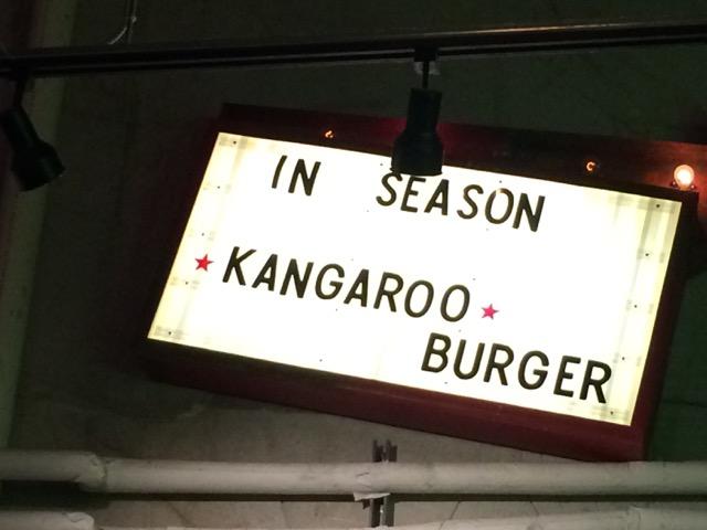 texas-restaurant